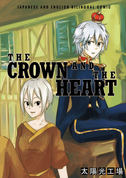 The Crown and The Heart